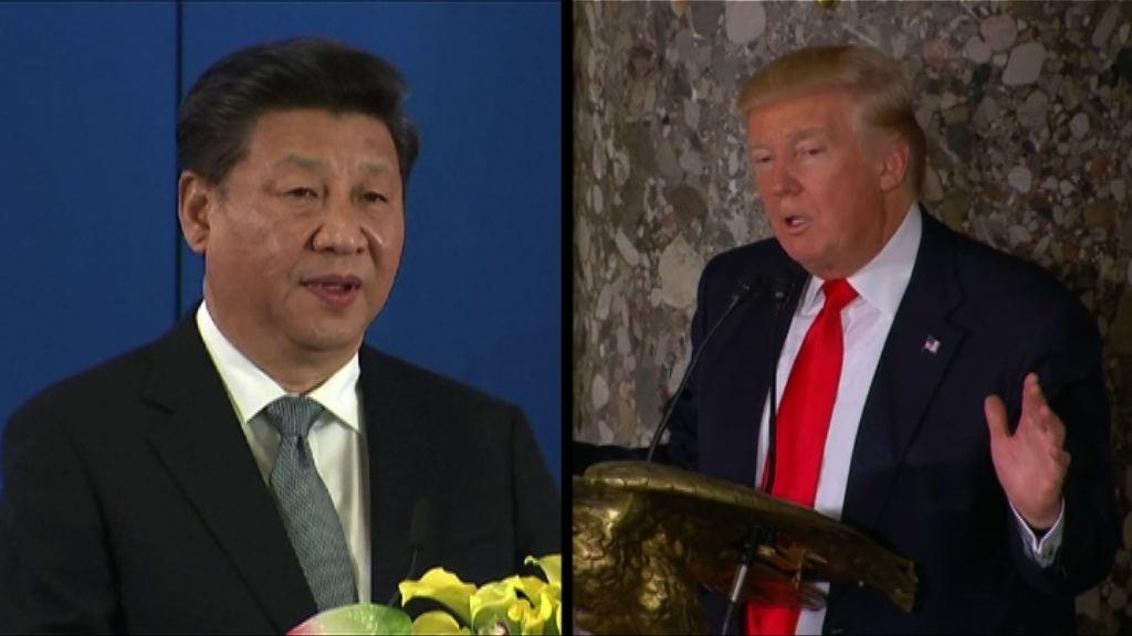 【中美領袖通電】習近平特朗普邀請對方訪問
