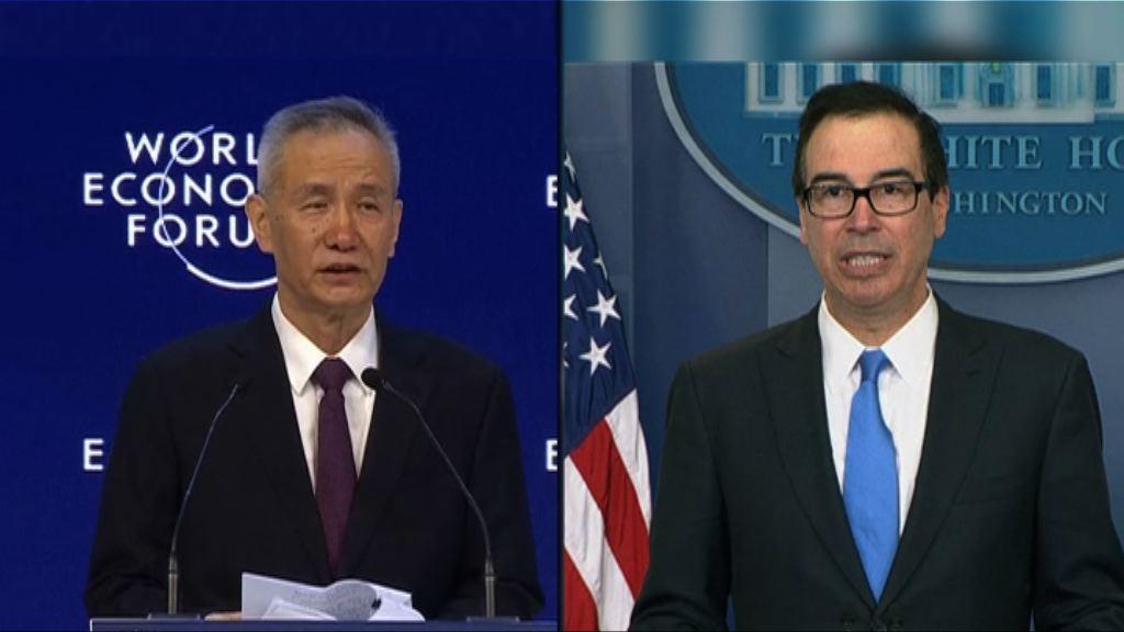 劉鶴:中國已準備好捍衛自身利益