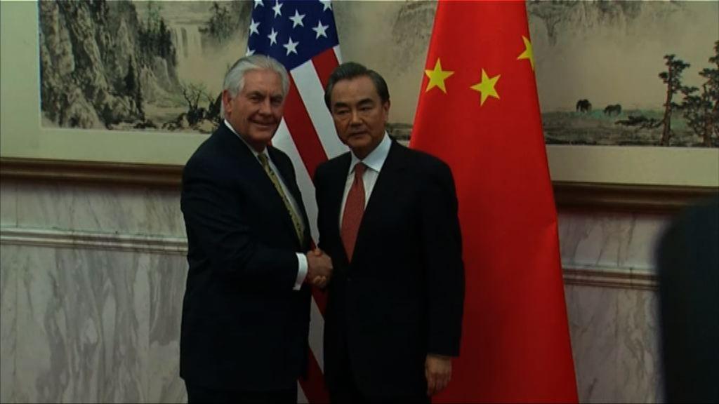 蒂勒森訪華會晤外長王毅