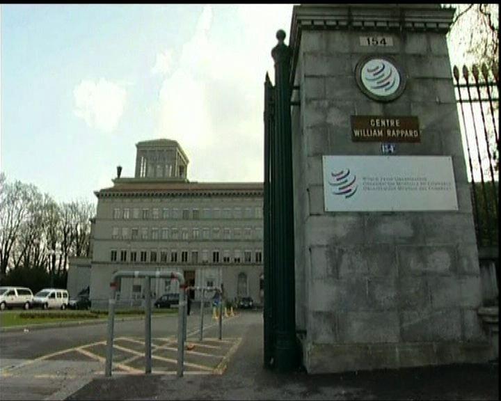 世貿駁回中對美關稅法修訂案投訴
