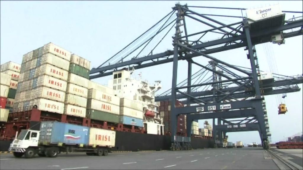 傳中國主要進口港口擴大對美國進口水果檢查