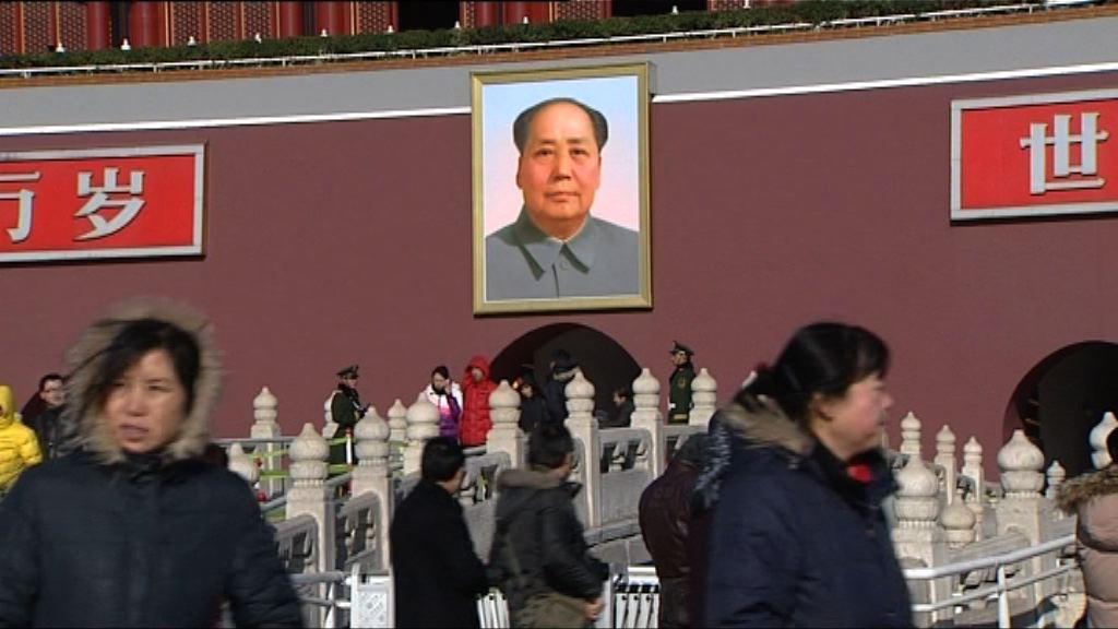 評論:美國想阻止中國技術進步 必遭反擊