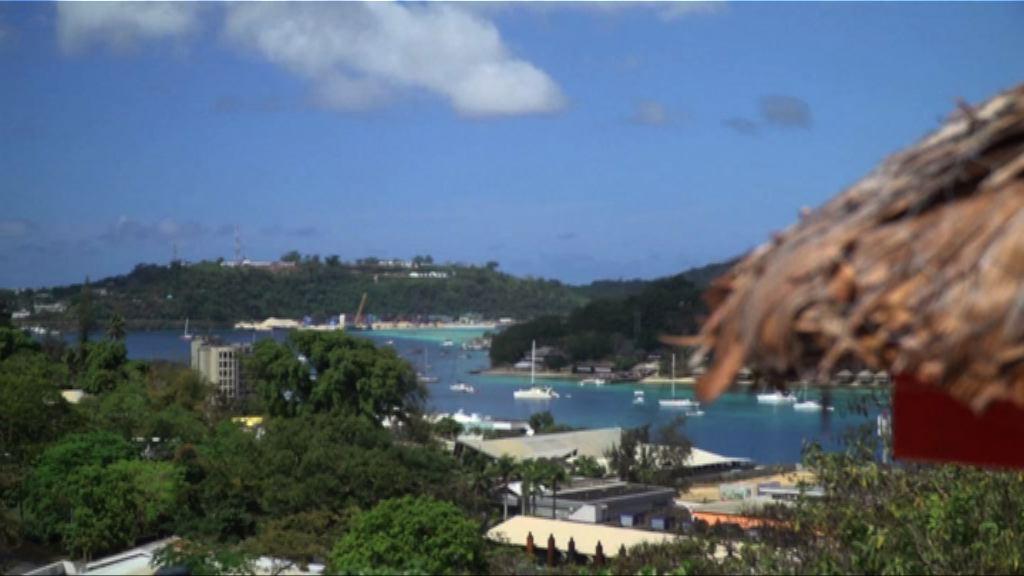 據報中國擬於瓦努阿圖建軍事基地