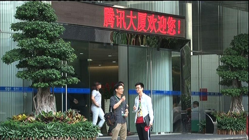 【涉邪典片案】騰訊等視頻平台被查處及罰款