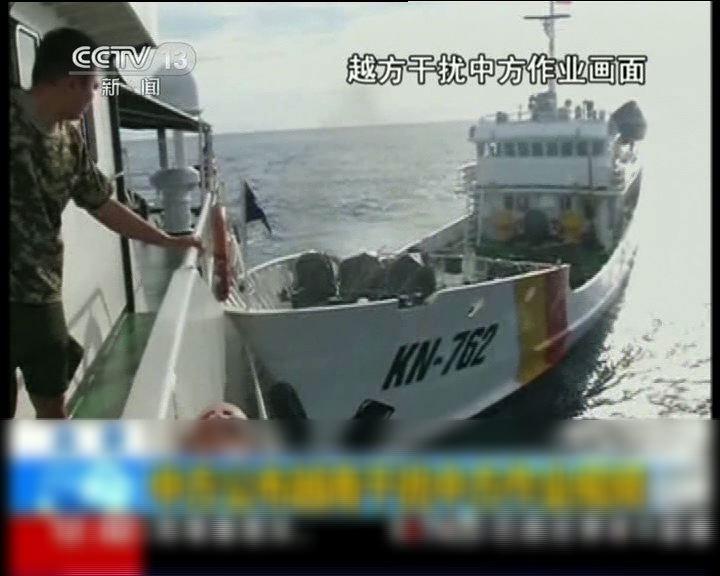 外交部發片段批越南船撞中方船