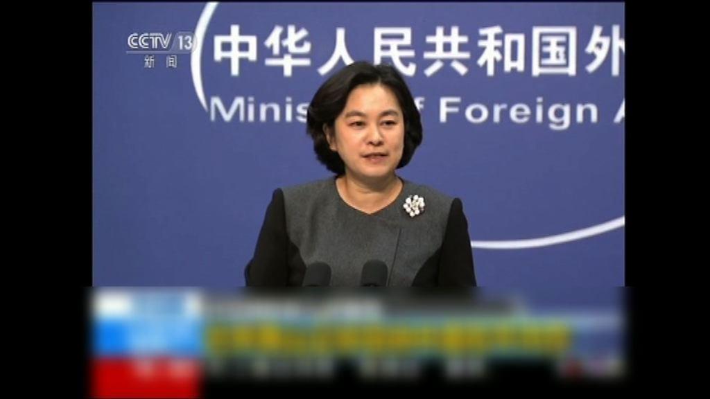 北京指中美可在國際舞台和平共存