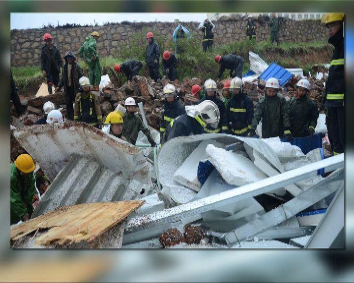山東黃島雨後塌牆18死3傷