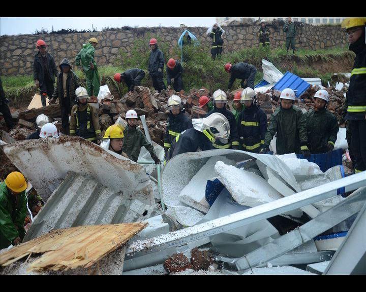 山東黃島暴雨後塌擋土牆18死3傷