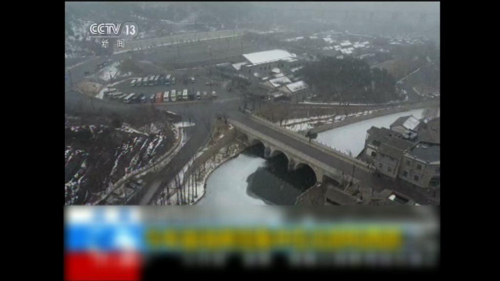 北京霧霾逐漸消散