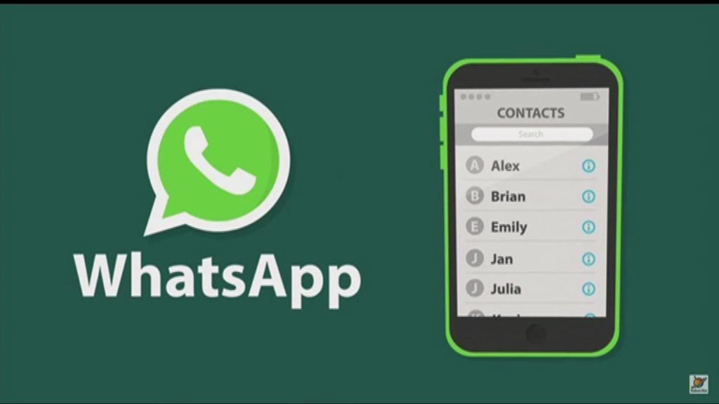 傳內地完全封鎖WhatsApp