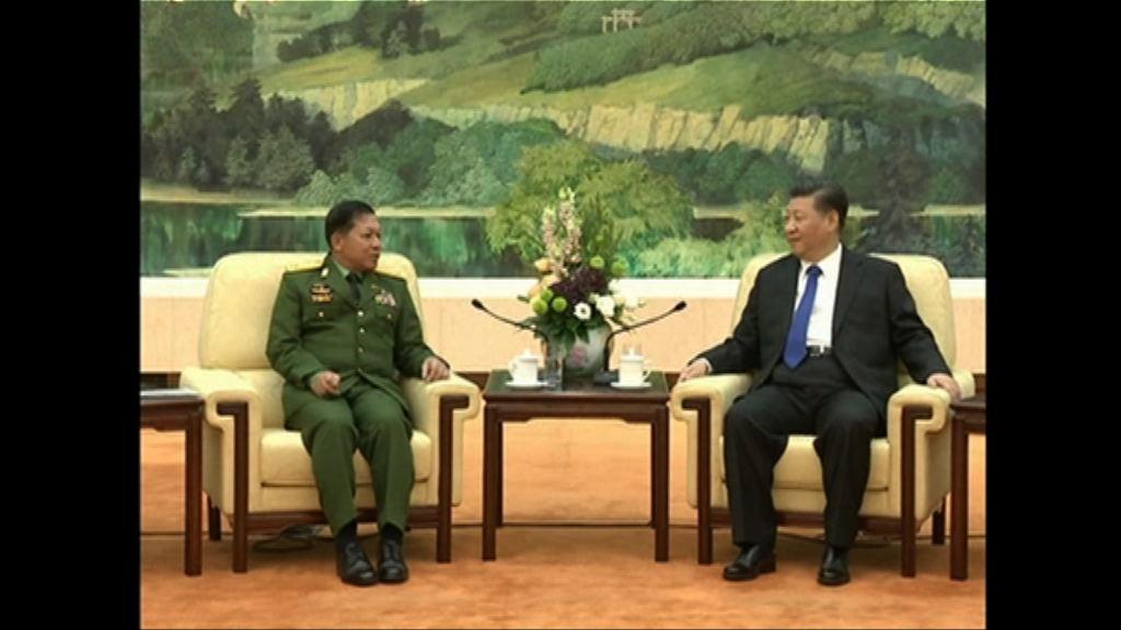 習近平會見緬甸國防軍總司令