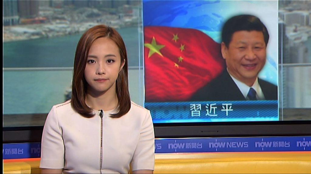習近平見外國商界 反駁中國開放是笑話說法