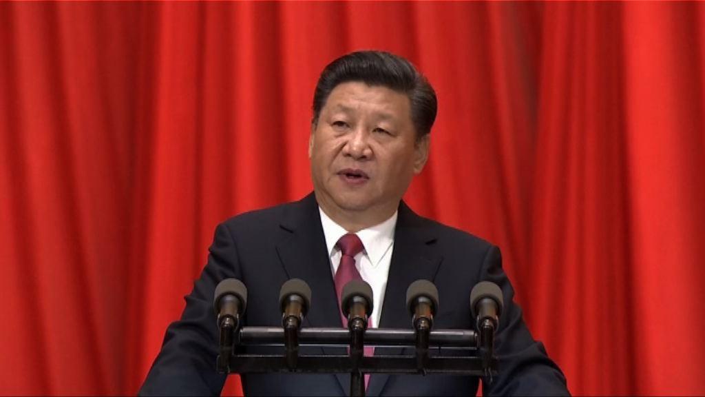 習近平:絕不允許任何人分裂中國