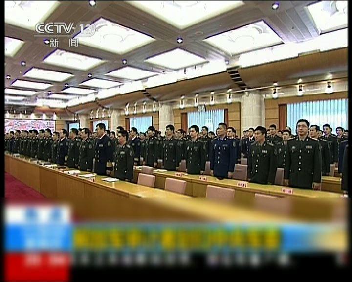 解放軍審計署劃歸中央軍委