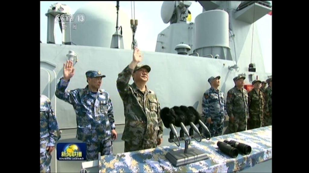 解放軍在南海舉行規模最大海上閱兵