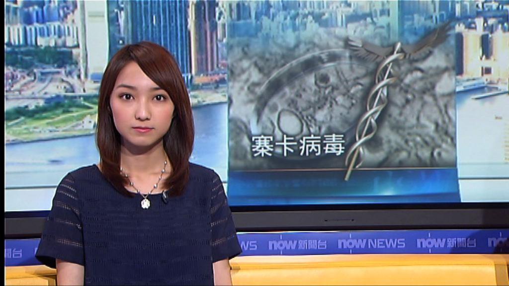 北京廣東確診兩宗寨卡感染個案