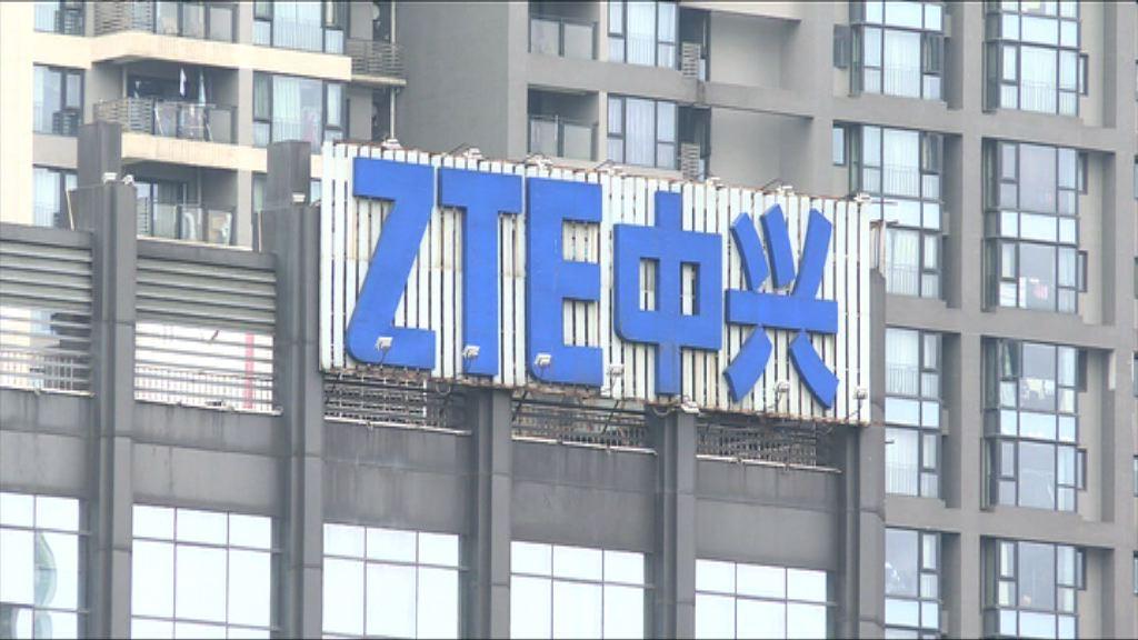 【客戶Cut單】傳美禁令累中興失200億人幣