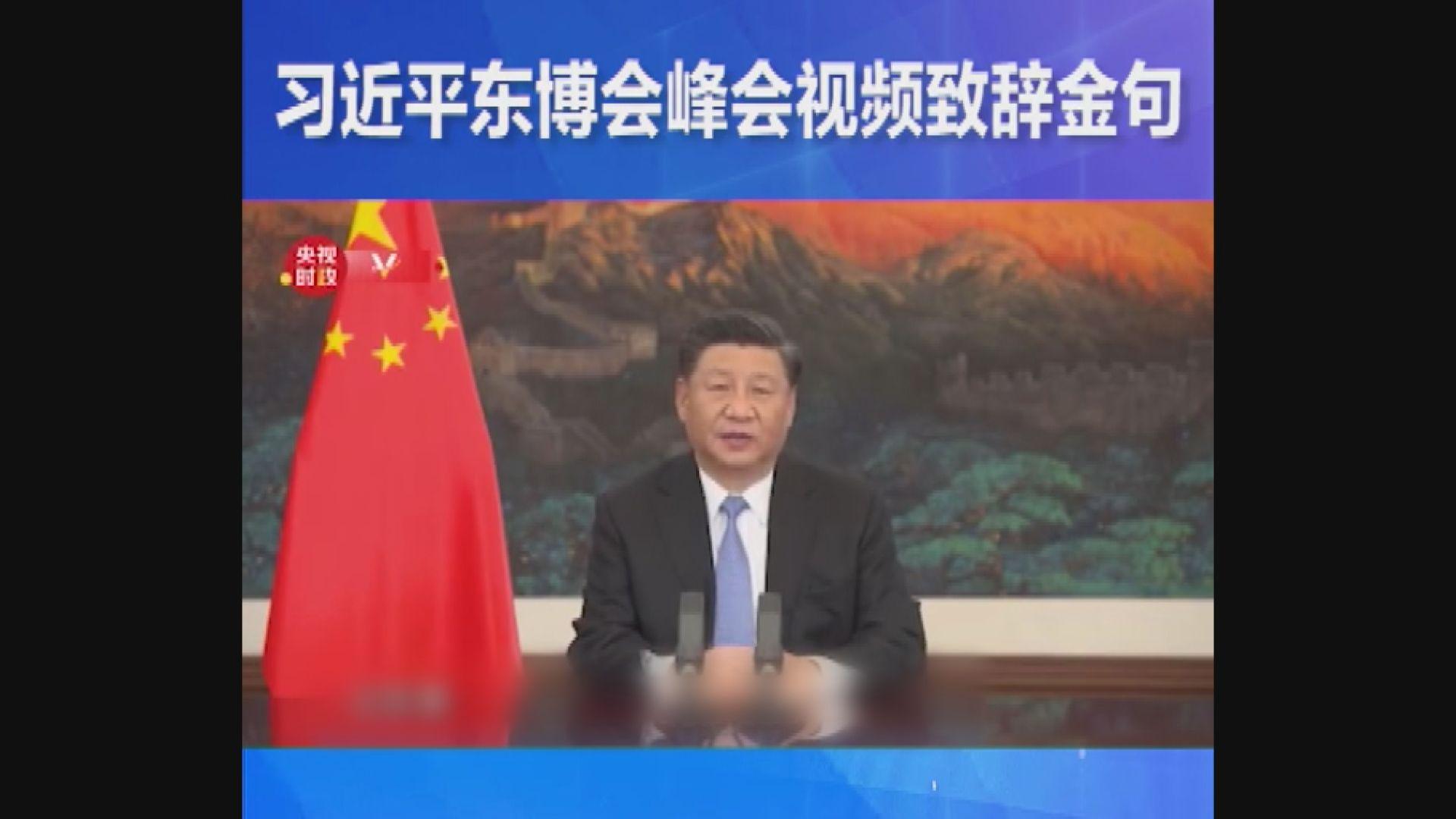 習近平:建設更緊密中國-東盟命運共同體