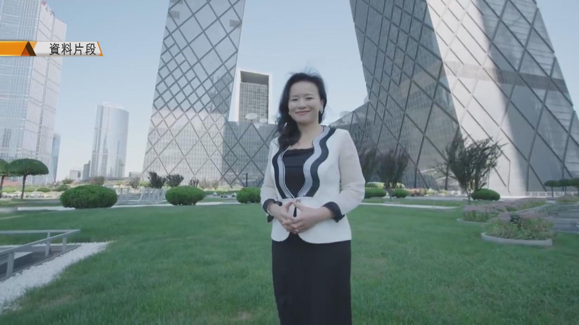 澳洲指中國上周五正式拘捕成蕾