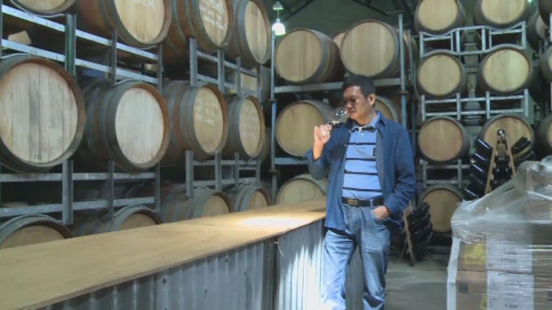 中國宣布對澳洲葡萄酒徵收反補貼稅保證金