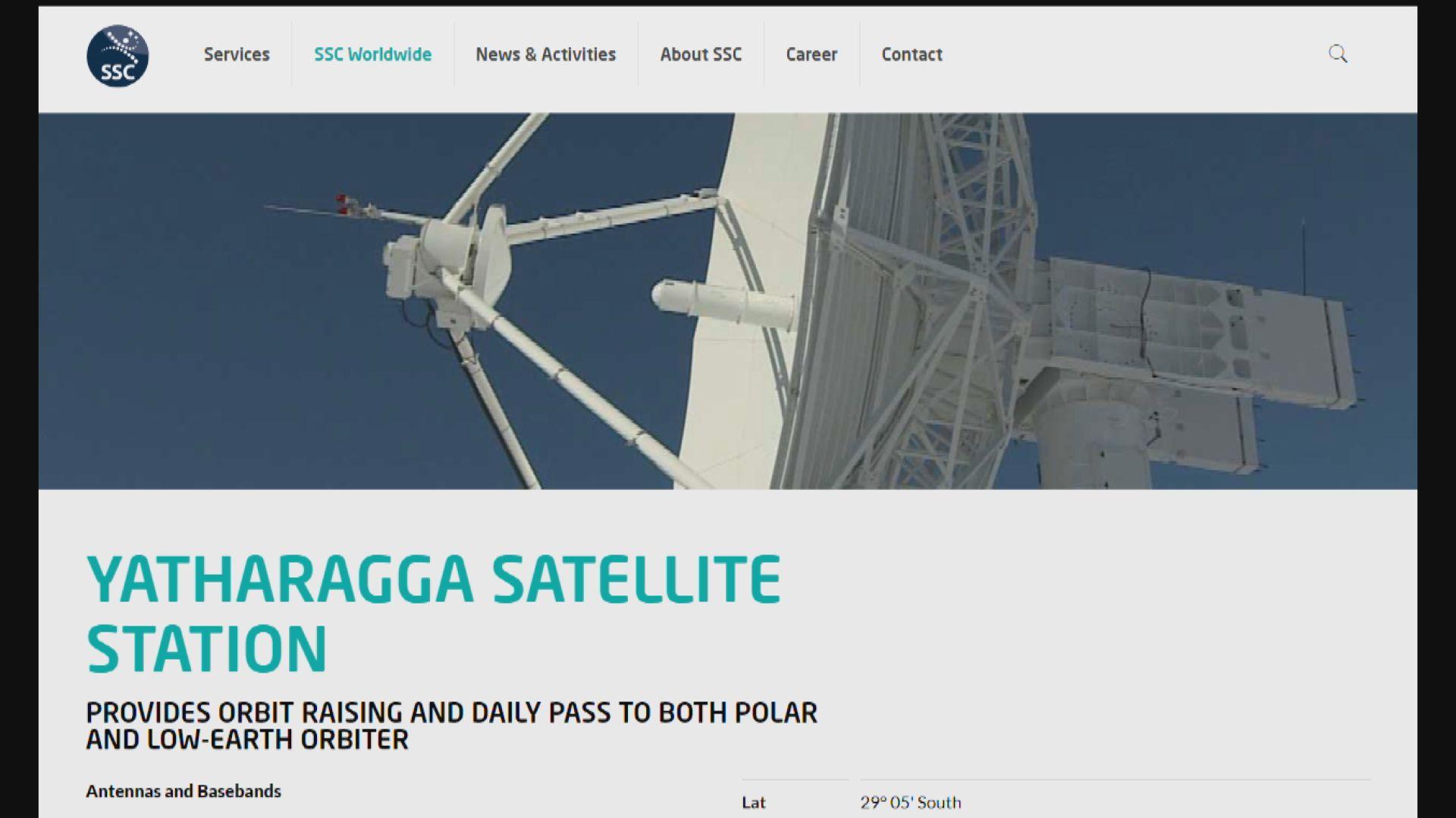 中國於澳洲西部的太空追蹤設施不獲續租