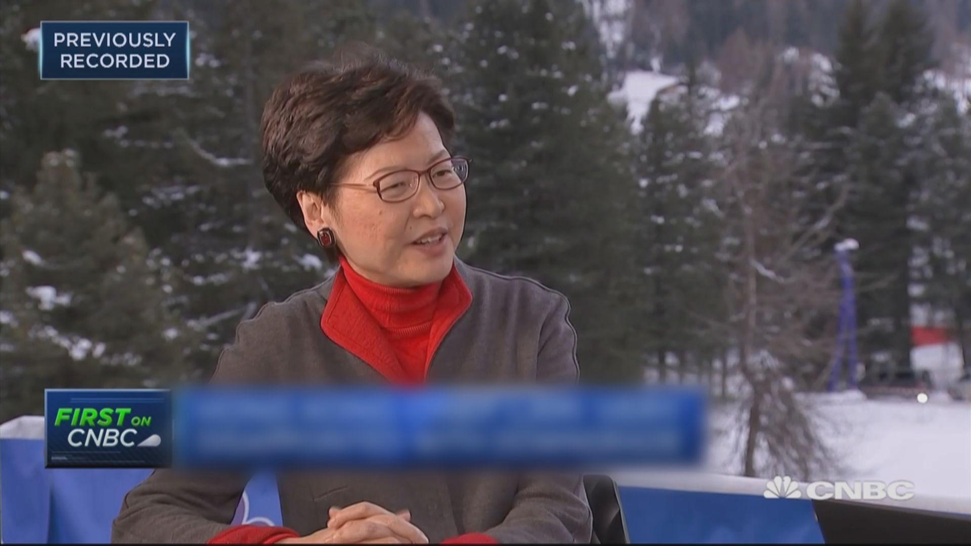 林鄭稱辭職只會帶來不穩和混亂 否認京收緊對港管治