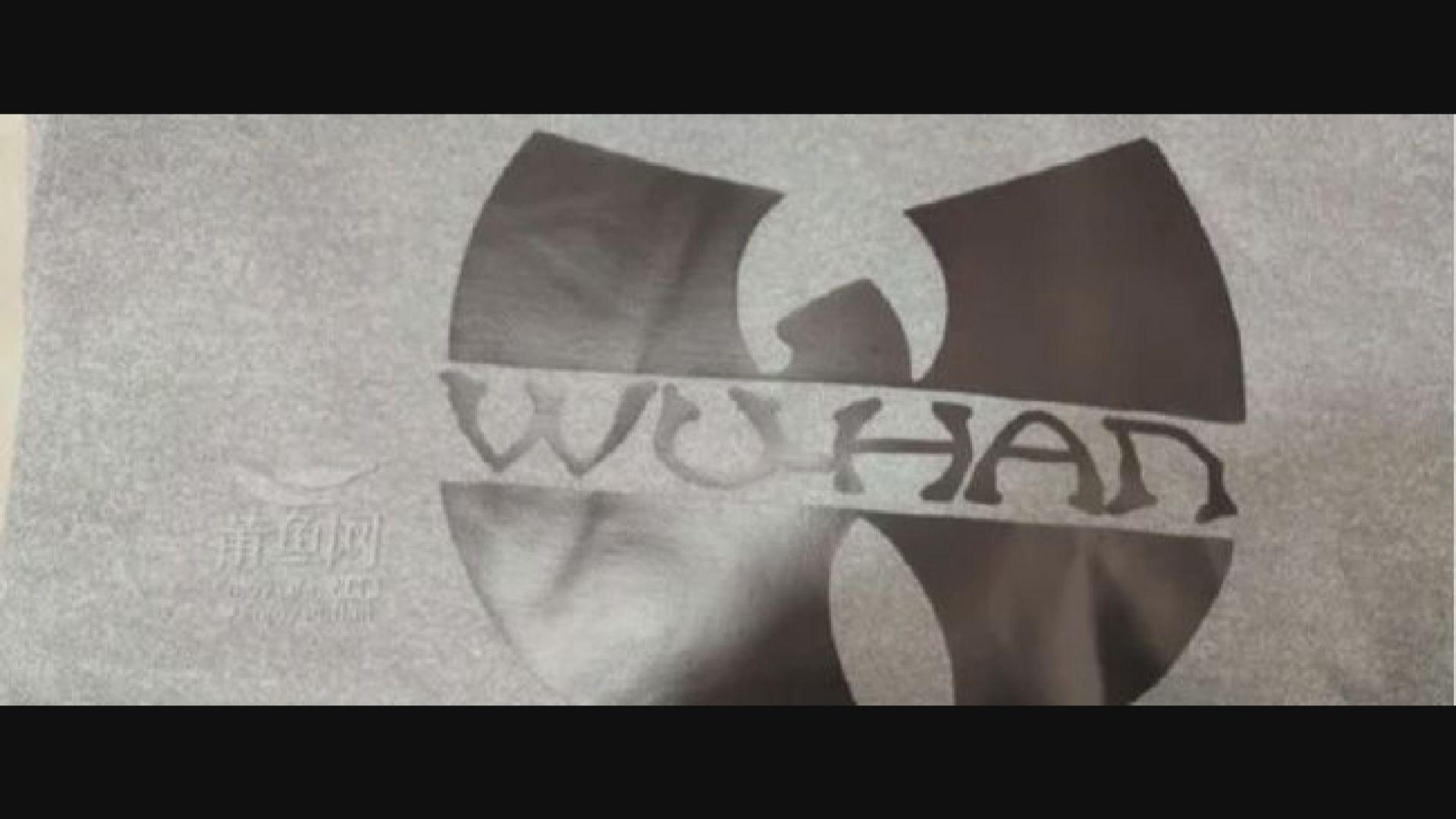 「武漢蝙蝠」圖案T恤掀起中加外交風波
