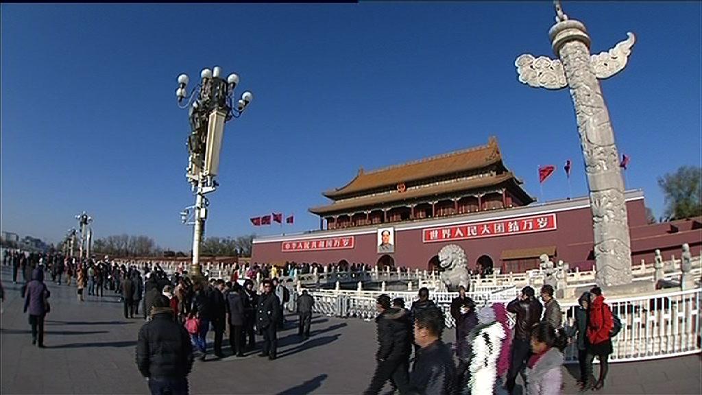 【世銀上調預測】今年中國經濟料增6.8%
