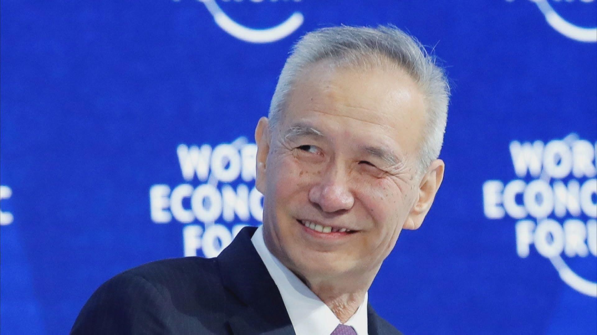 中國金融委:打擊比特幣挖礦和交易行為
