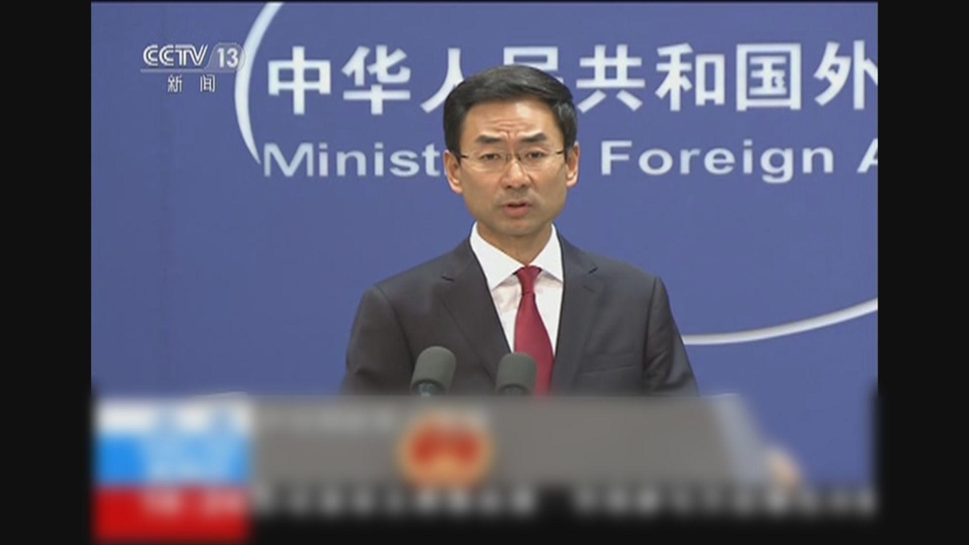 外交部:支持港府依法處置周三金鐘衝突