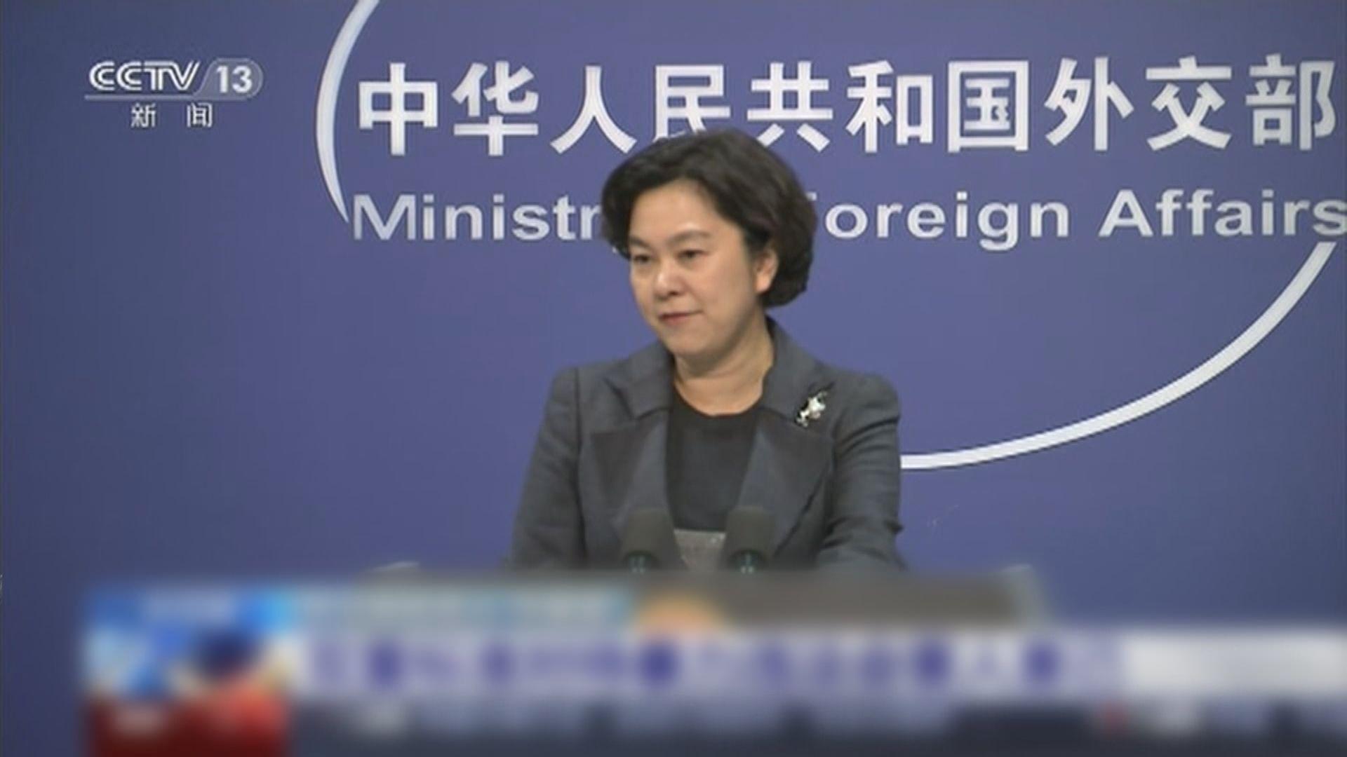 外交部指西方對暴力違法活動持雙重標準
