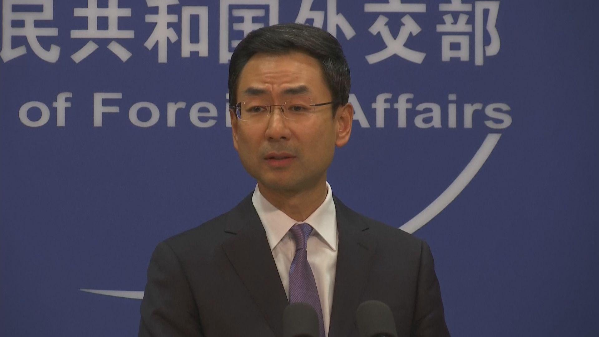 外交部:堅定支持香港警方維護社會秩序