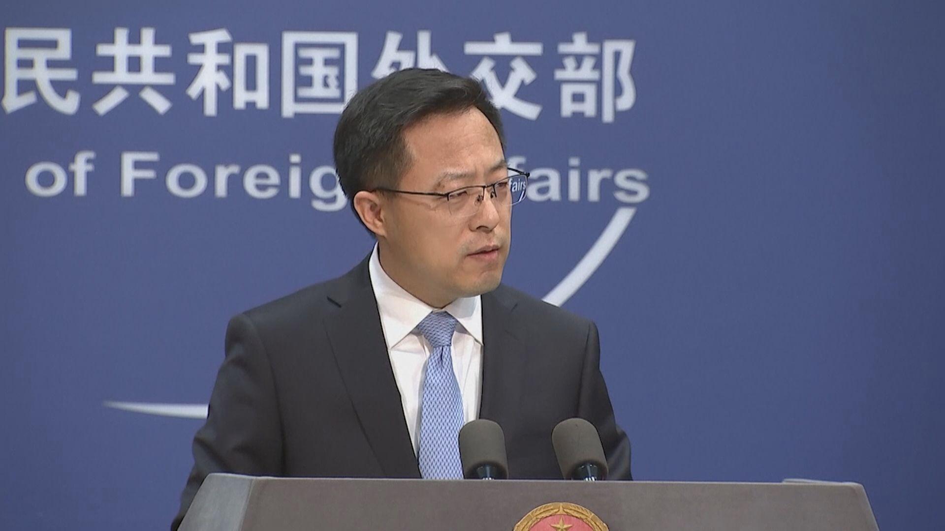 美駐華大使指12港人逃離暴政 外交部:美方罔顧事實