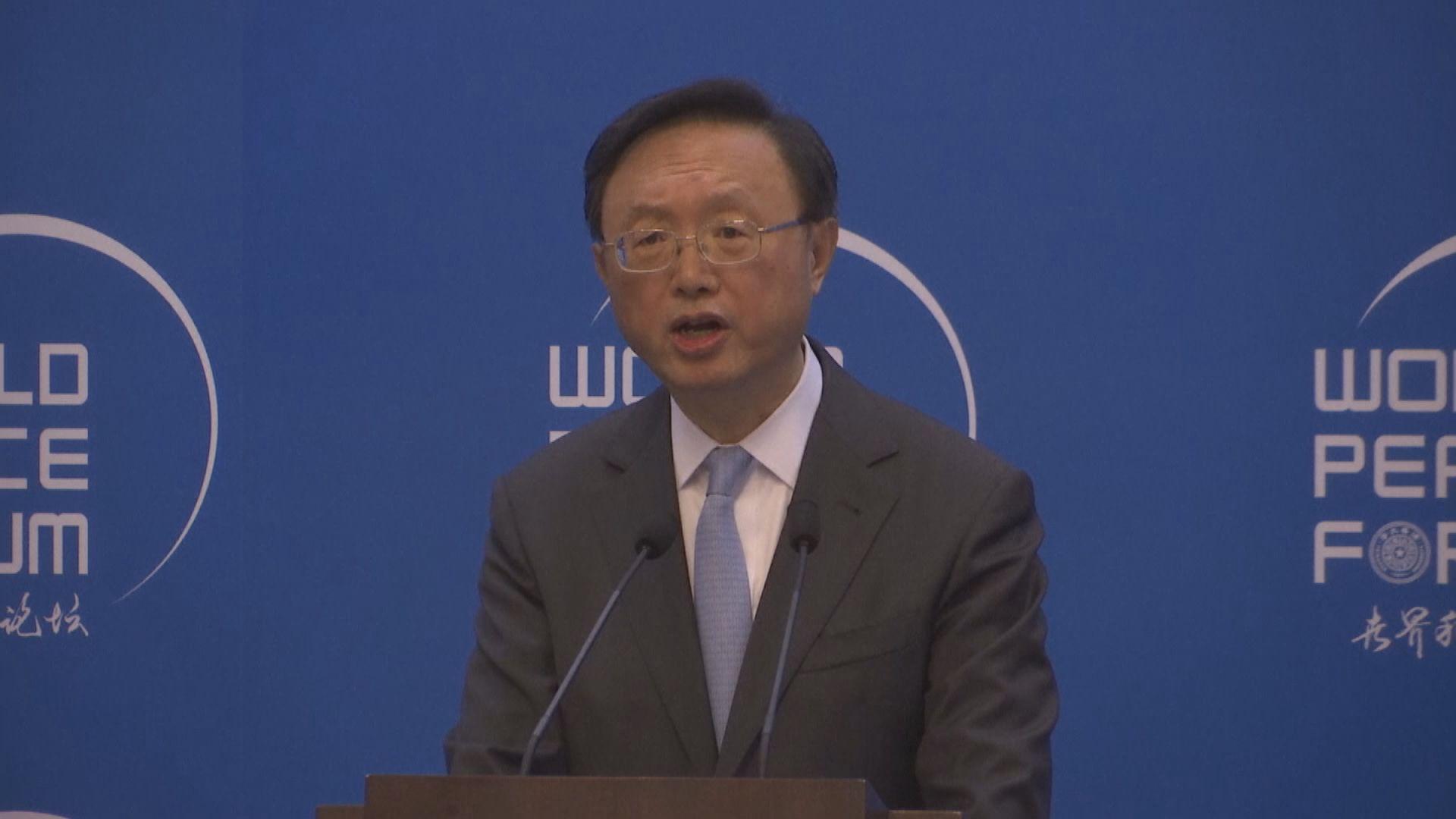 楊潔篪:落實「愛國者治港」符合中國和國際社會共同利益