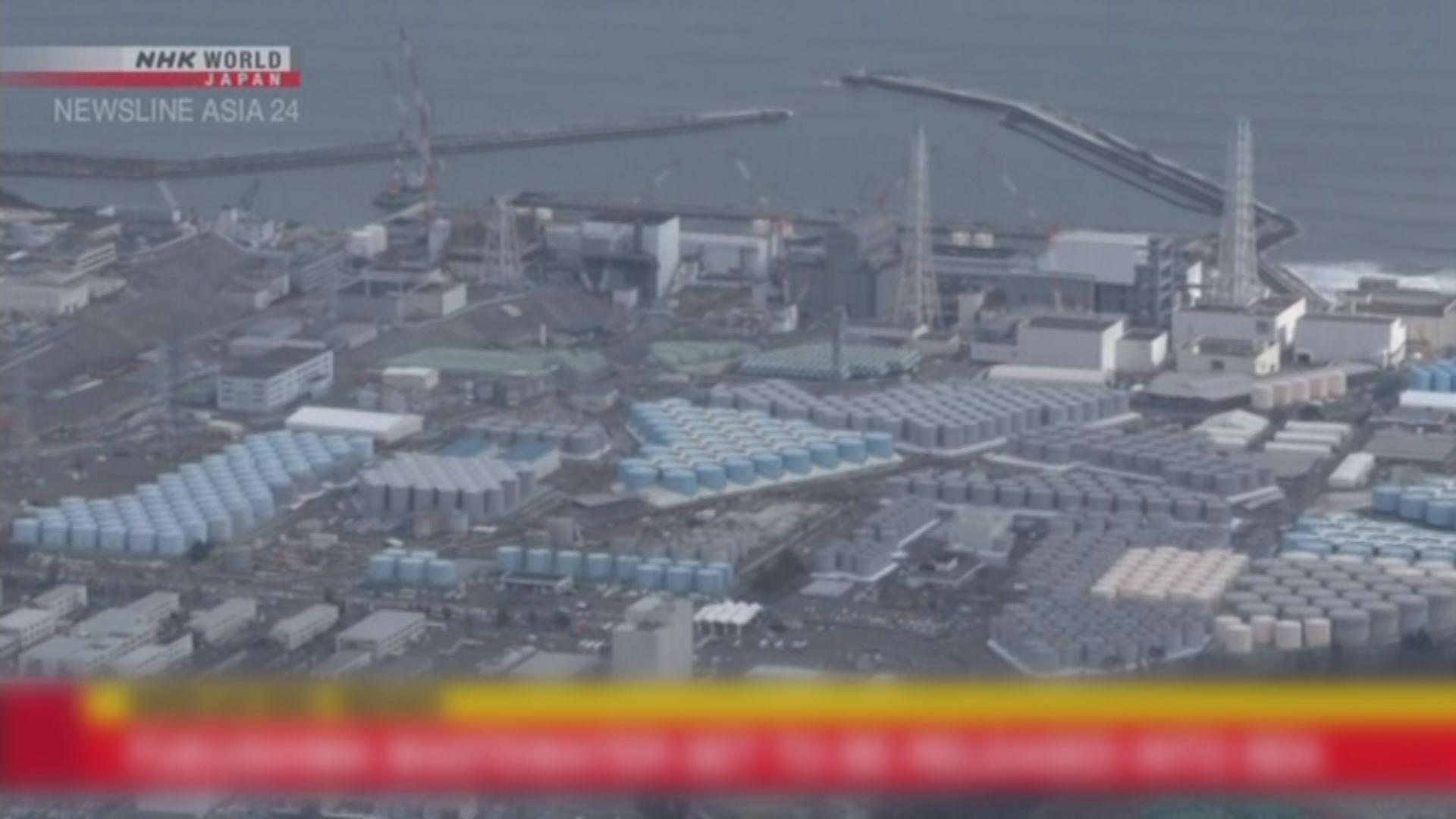 中方召見日本駐華大使 就核廢水排放作嚴正交涉
