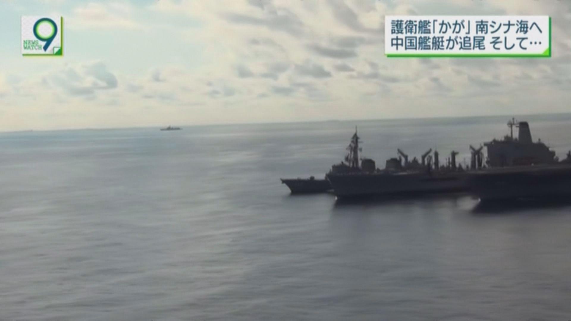 日媒指加賀號返航期間被解放軍船艦尾隨監視
