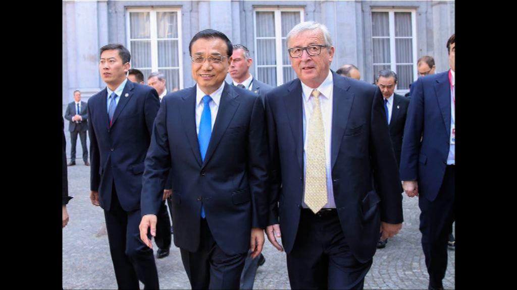 李克強與容克通電話強調共同維護多邊主義