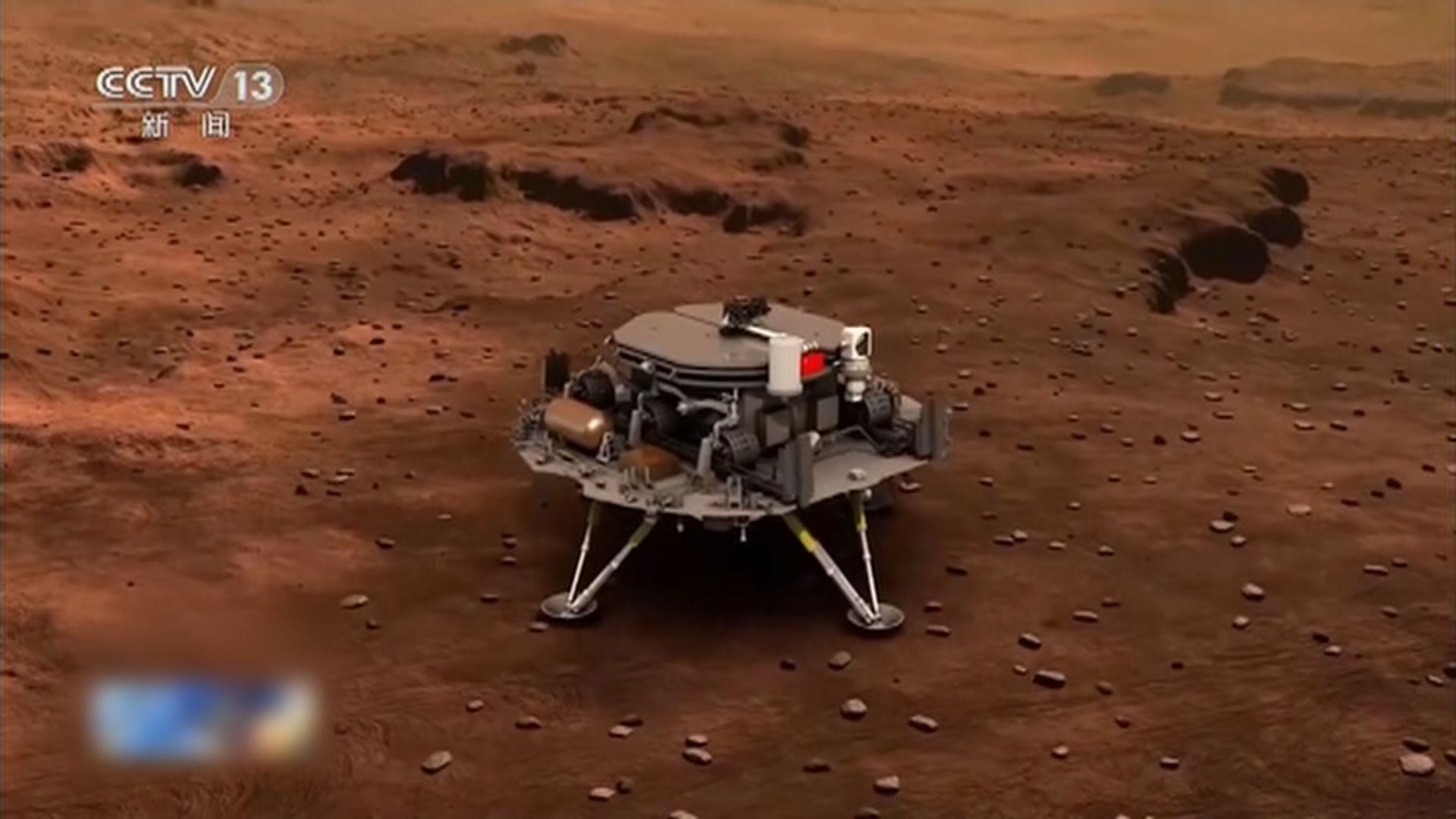 祝融號傳回火星照片及數據需一段長時間