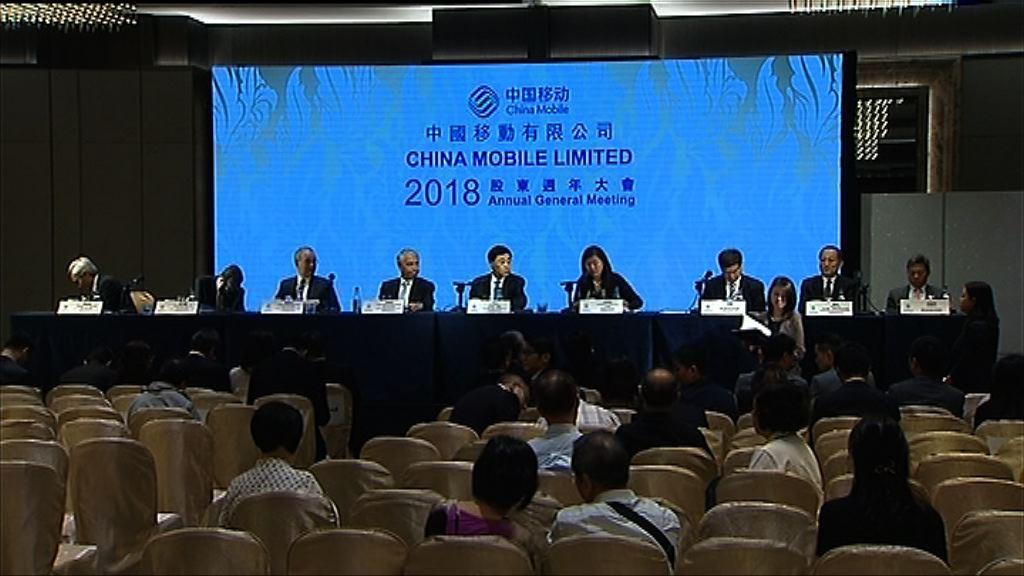 【中國鐵塔上市】中移動:對雙方財務有正面影響