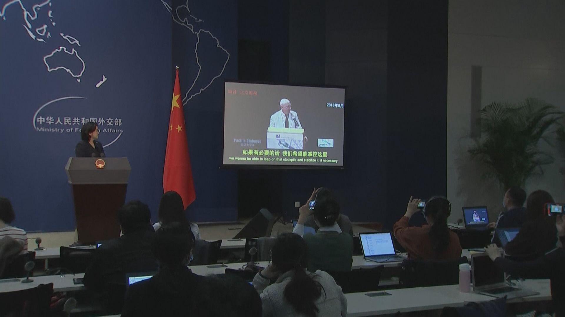 美前高官指中情局利用新疆破壞中國穩定