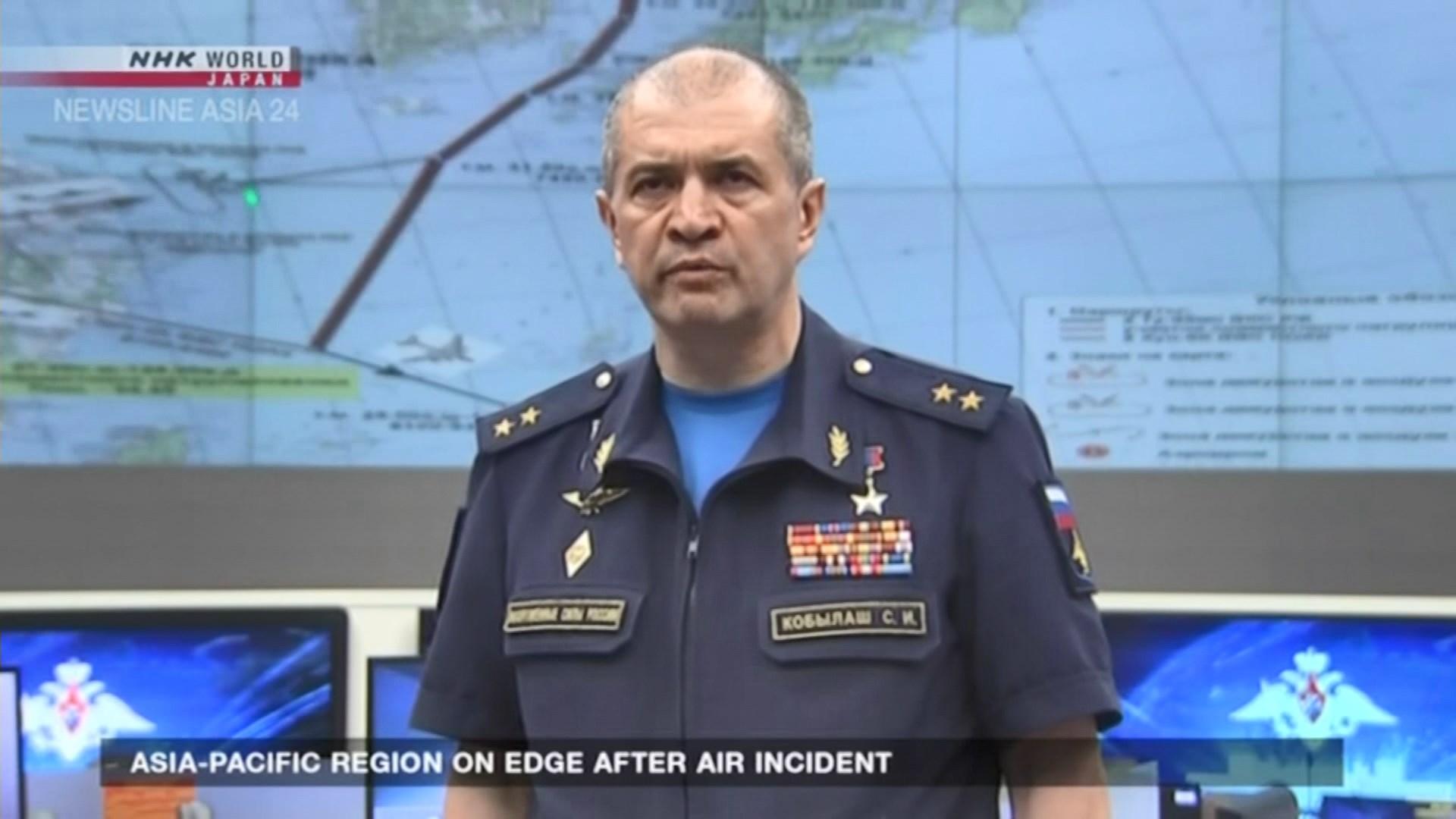 俄羅斯否認曾就軍機事件向南韓道歉