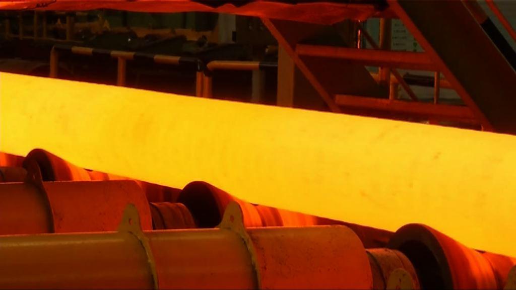 傳特朗普傾向對中國進口鋼鐵徵收關稅