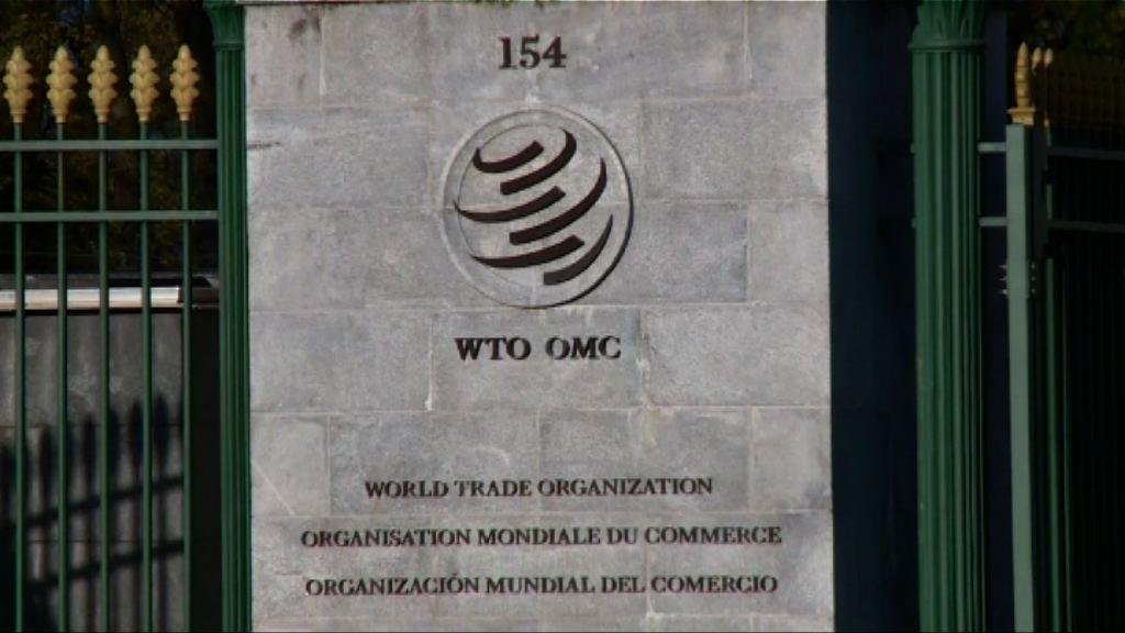 中國向世貿提出要求美國就關稅損失作賠償