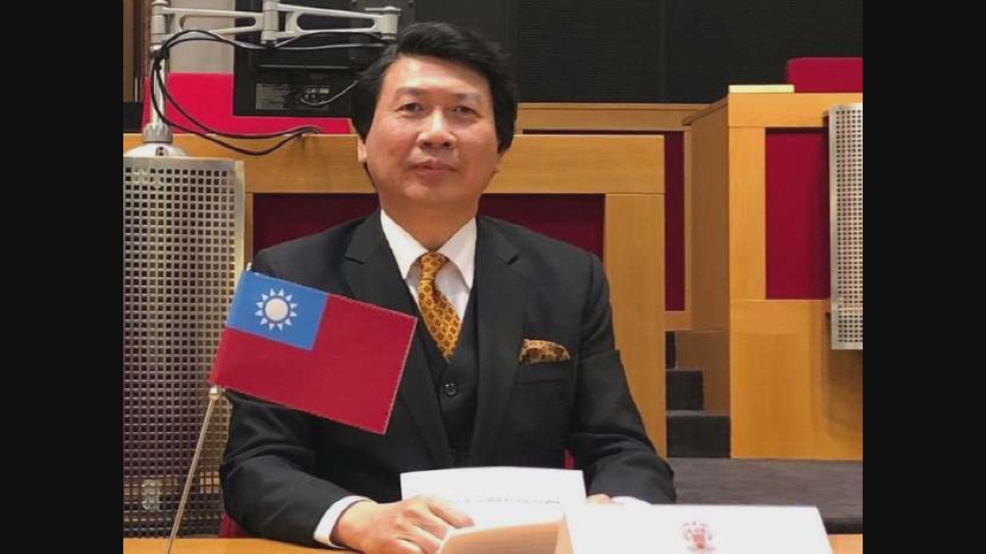 台灣批評大陸公然施壓行徑蠻橫霸道