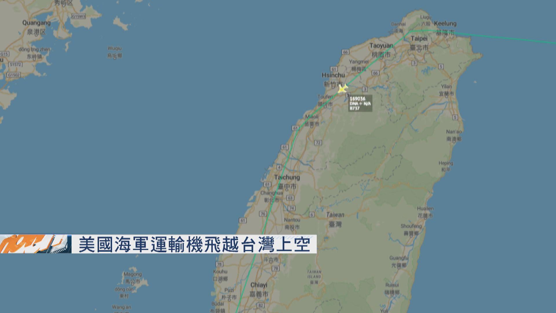 美軍運輸機經過台灣上空 學者料美軍故意打開訊號
