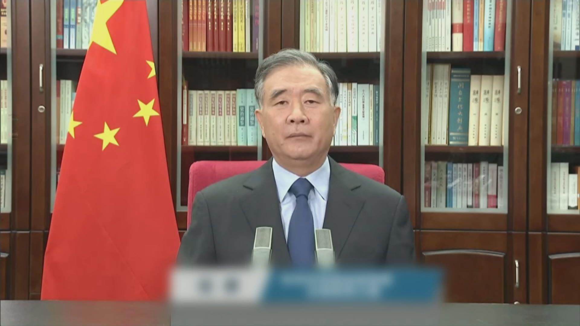 汪洋重申台獨是絕路 在某些外部勢力眼中台灣只是棋子