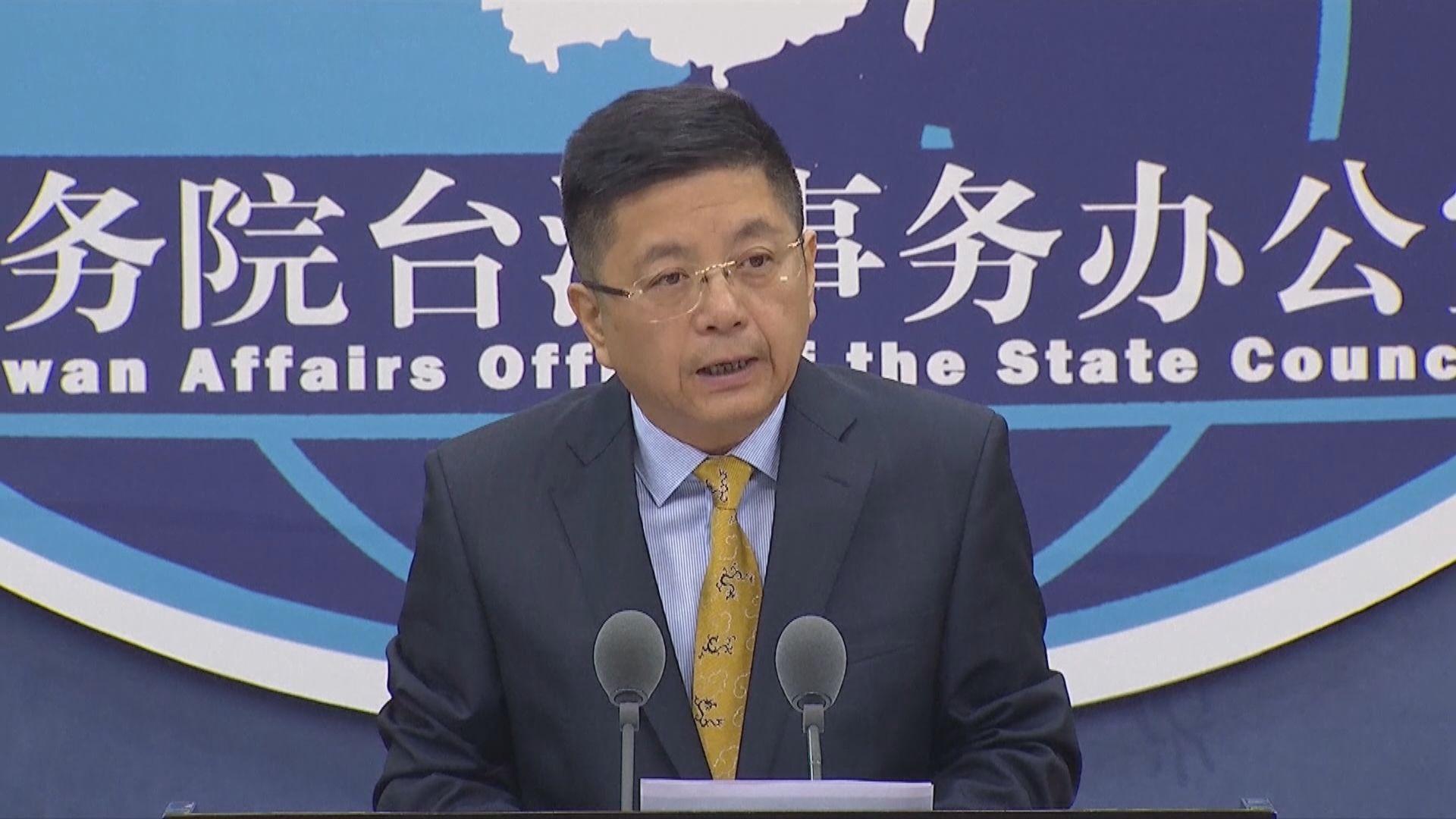 國台辦指不掌握港人被台灣扣押信息