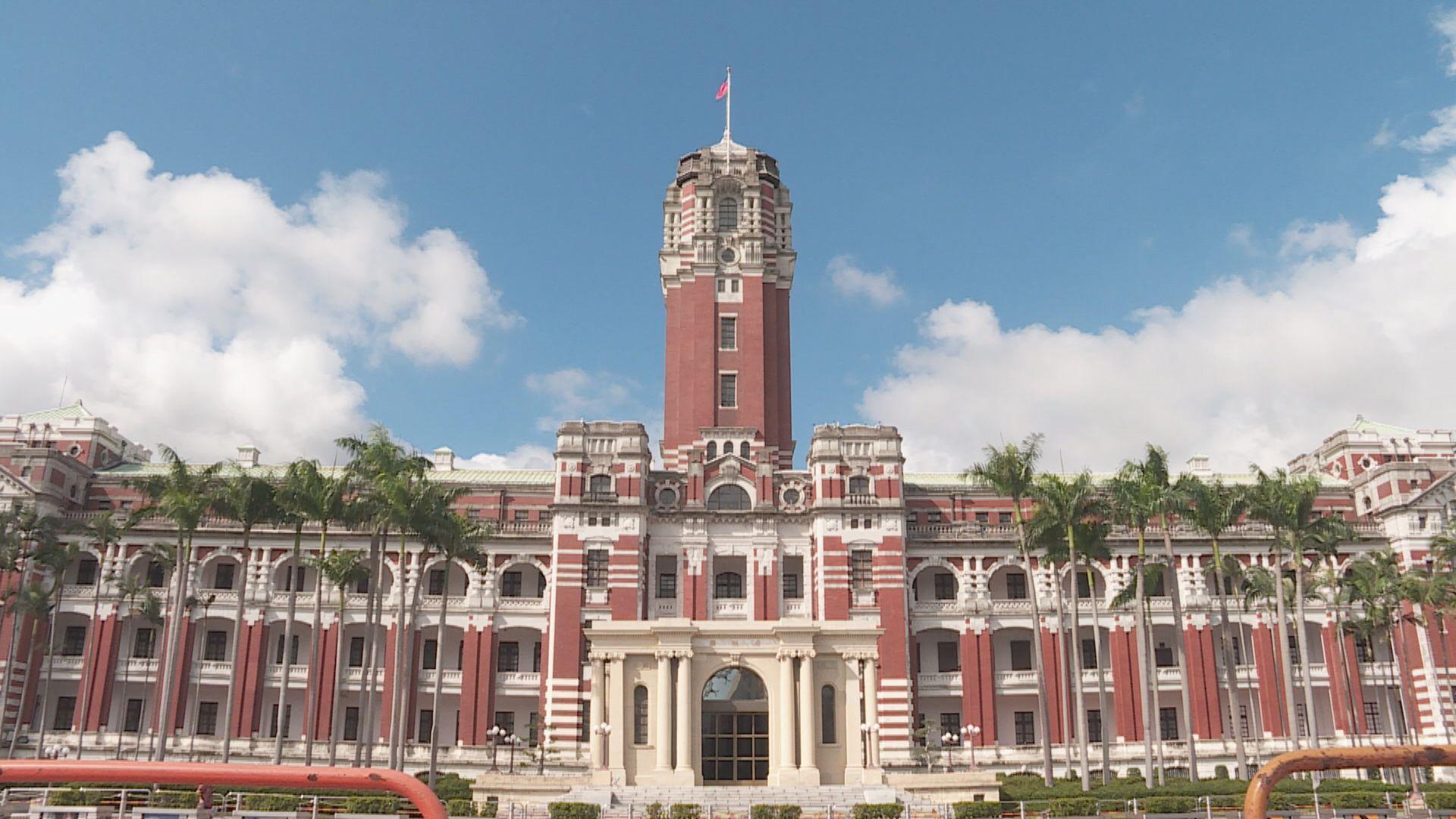 所羅門內閣將再就台灣邦交問題開會