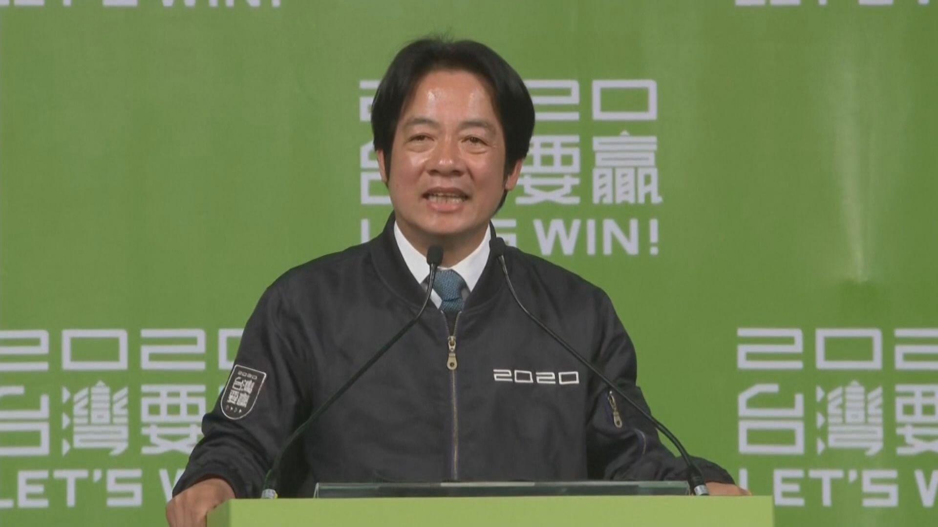 賴清德指李孟居是被強迫道歉