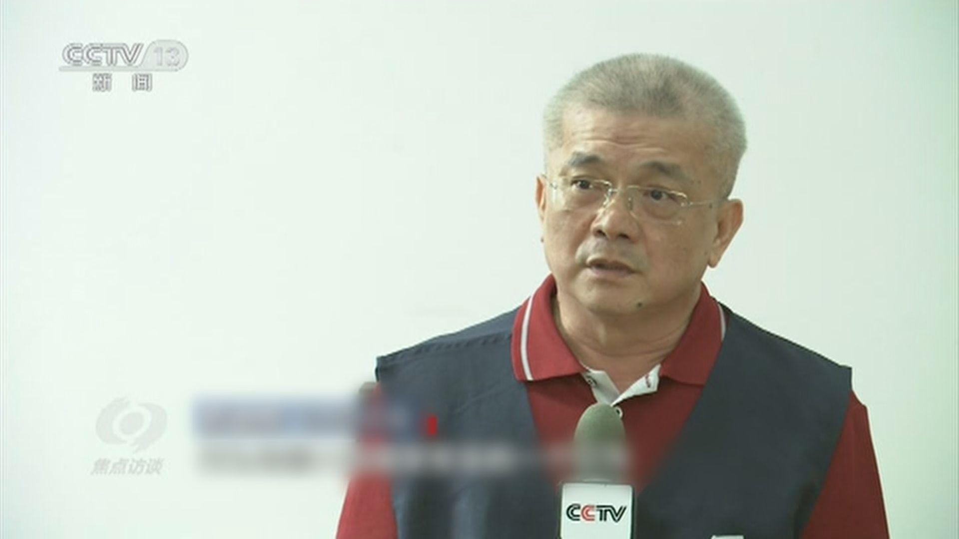 央視連續三天播放台灣間諜消息